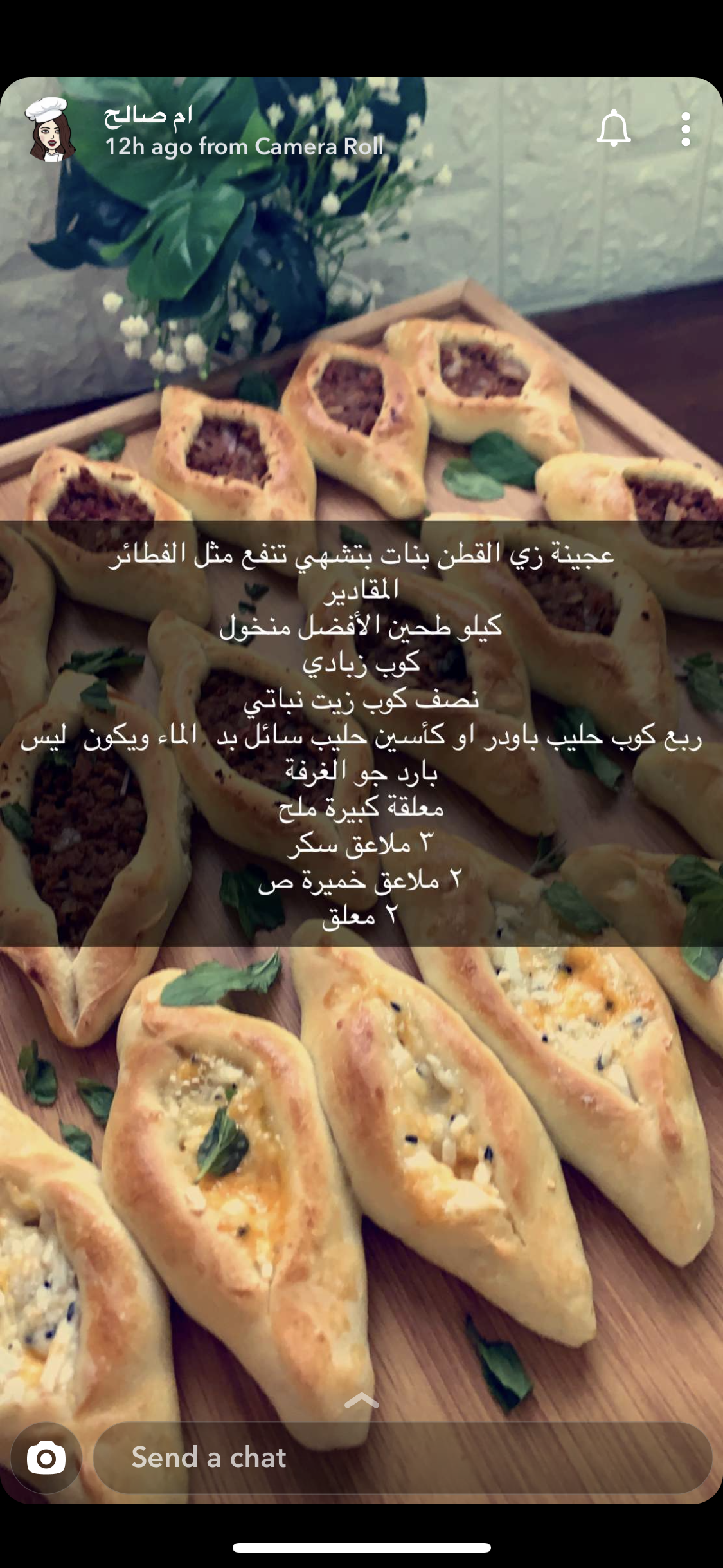 Pin By Hayam Elzwi On Cooking Food Receipes Recipes Food