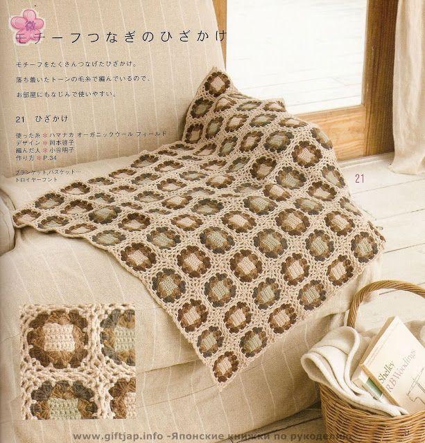 PATRONES GRATIS DE CROCHET: Patrón bella y sencilla manta a crochet ...