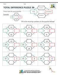 Image Result For Quantitative Reasoning Worksheets 3rd Grade 3rd Grade Math Worksheets Maths Puzzles Third Grade Math Puzzles