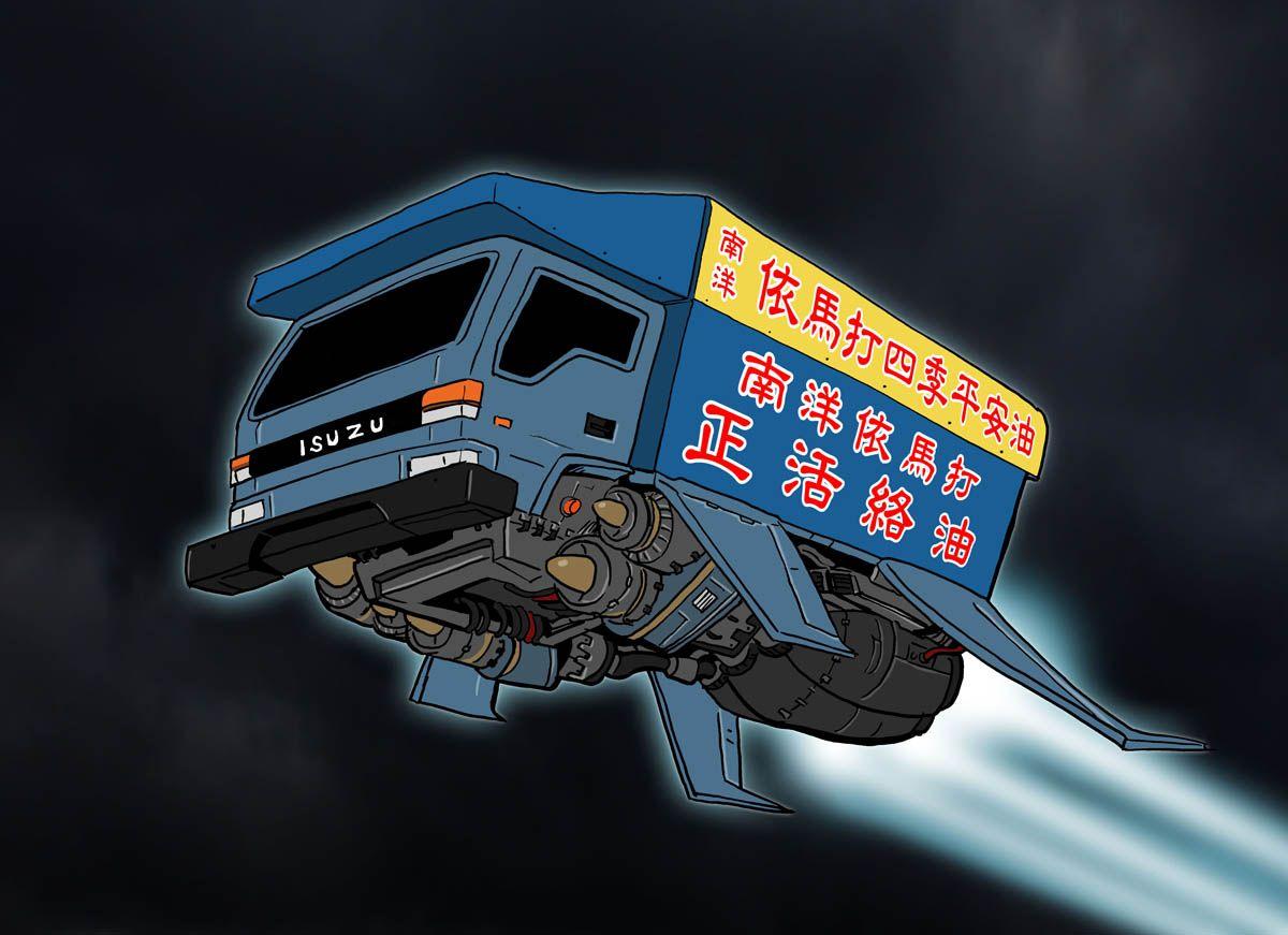 Hong Kong Style Truck with IMADA OIL adv.~!