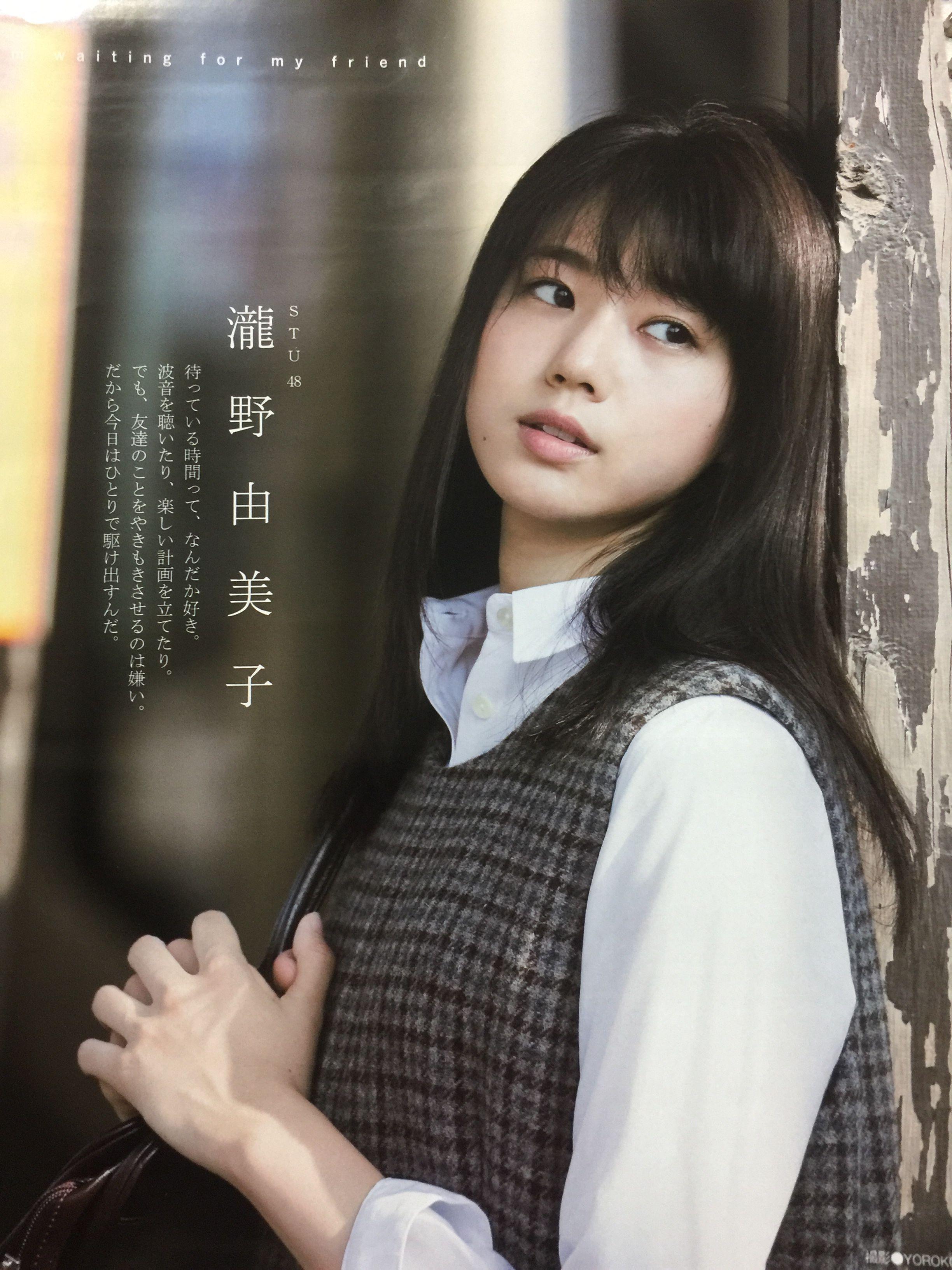 瀧野由美子 アイコラ