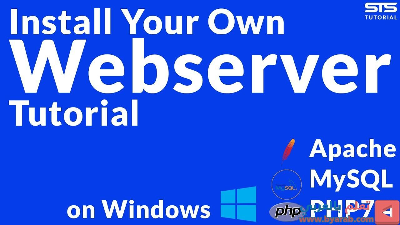 Apache php mariadb windows 10