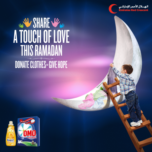 Share A Touch Of Love this Ramadan with OMO and Comfort!