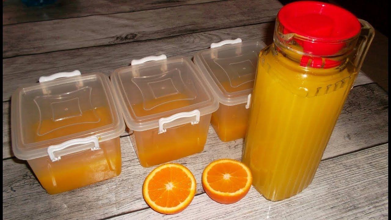 طريقة تحضير و تخزين مركز عصير البرتقال و الليمون سهل و صحي عصير اقتصادي Gatorade Bottle Drink Bottles Bottle