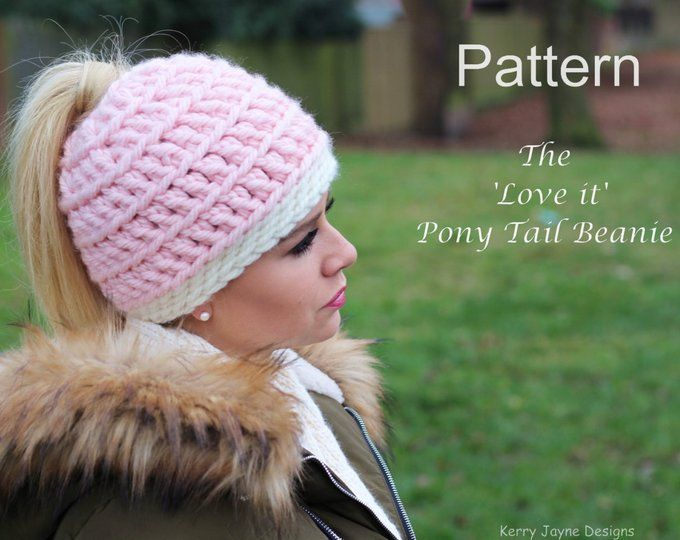Messy Bun hat pattern 'Love it' Messy Bun Hat Toboggan hat crochet pattern, Pony tail hat crochet pattern, Messy bun beanie - Teen / Adult #messybunhat