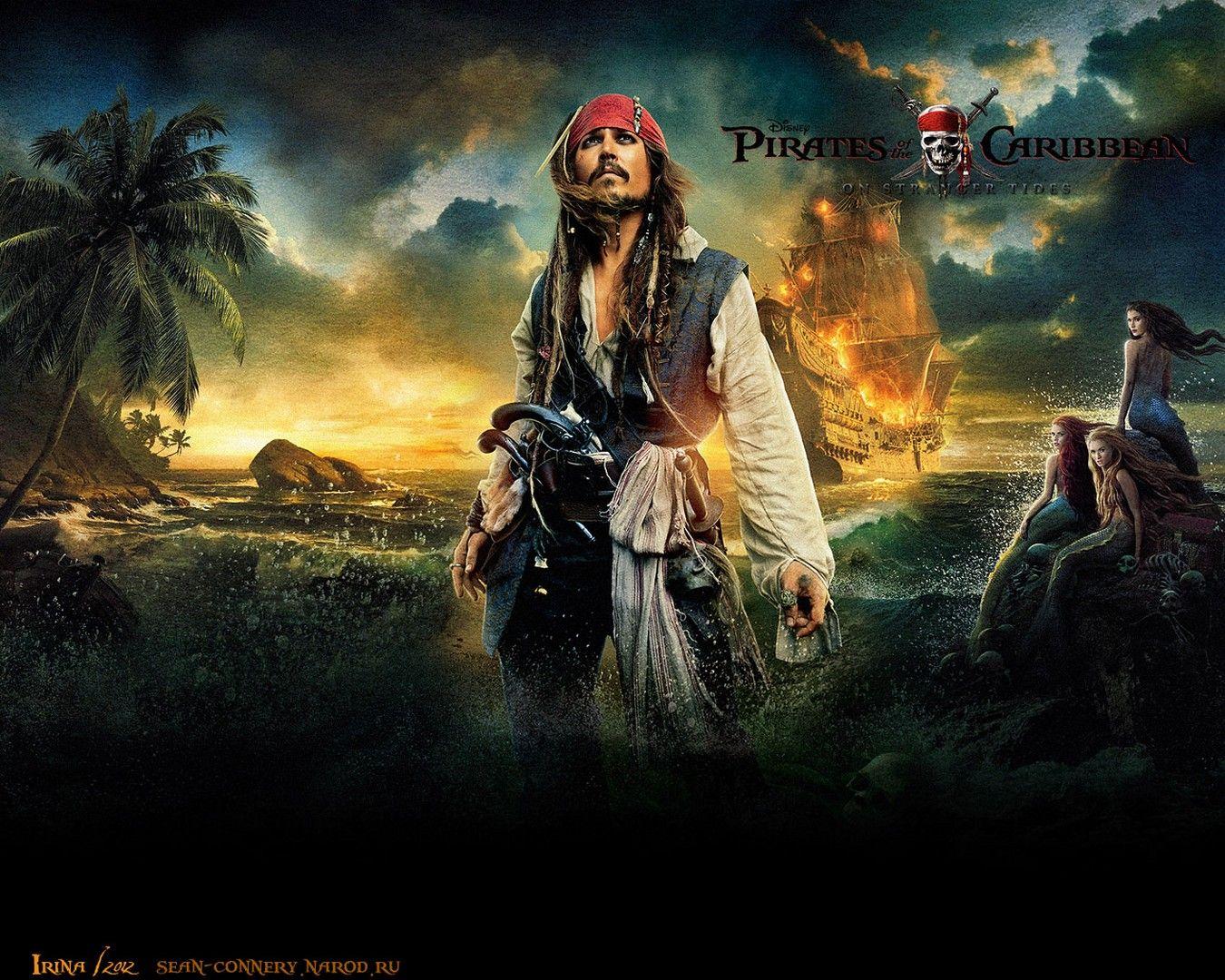 Dead Men Tell No Tales Wallpaper: HD Pirates Of The Caribbean: Dead Men Tell No Tales