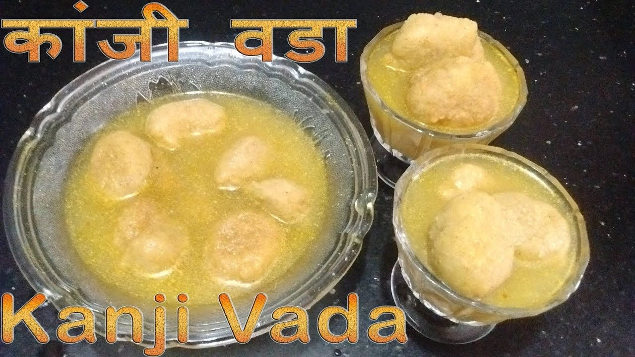 try chatpata rajasthani kanji try chatpata rajasthani kanji vada taste budscooking recipesvideosbaking forumfinder Gallery