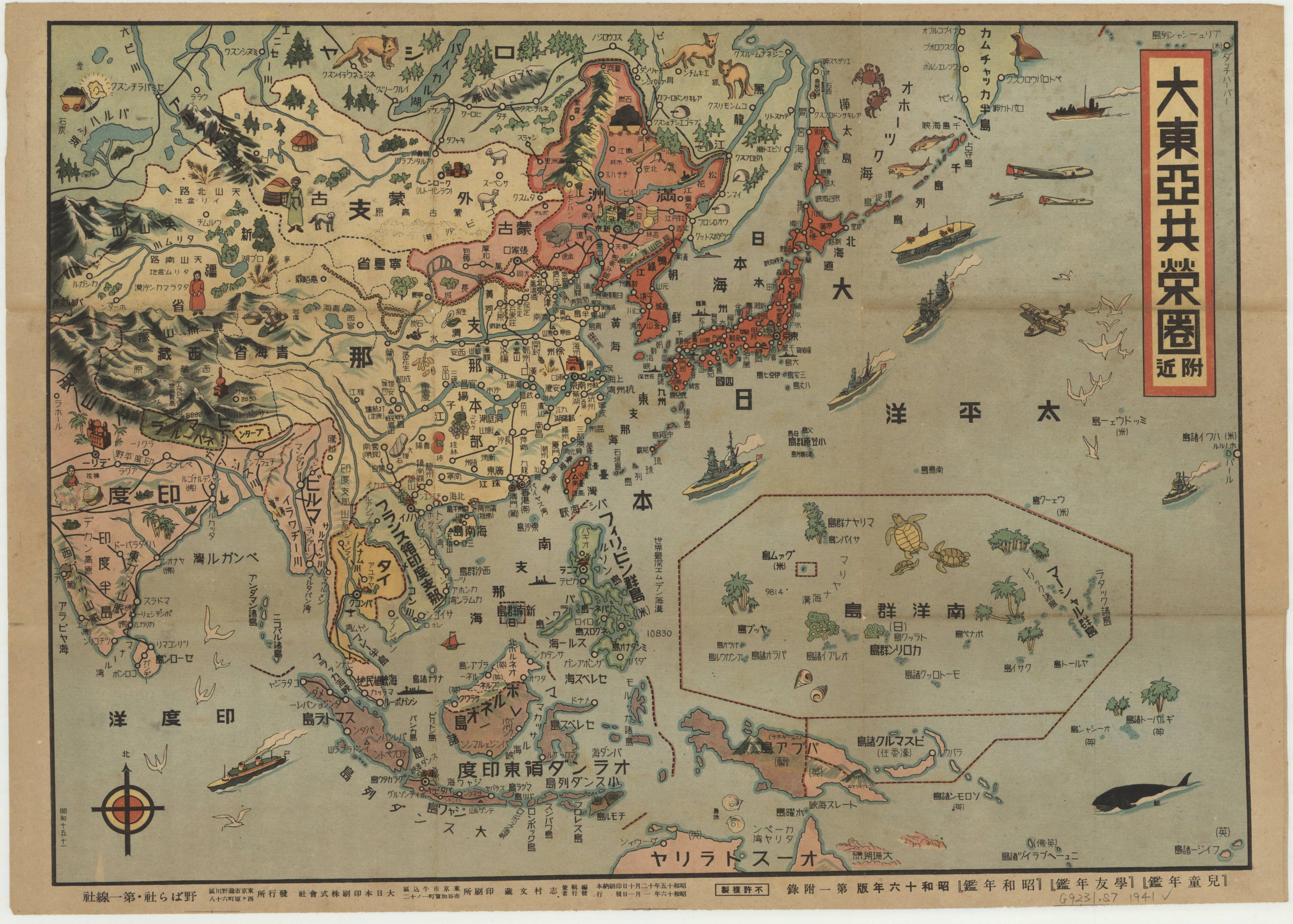 Dai Tōa Kyōeiken Fukin 大東亜共栄圏附近 1941 Pictorial Map Of - Denver Circled On Us Map