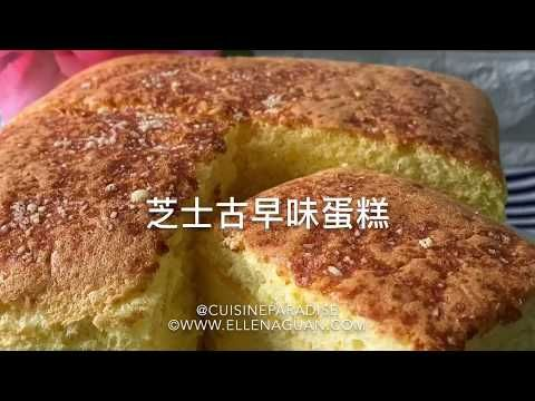 cuisine paradise singapore food blog recipes reviews and travel recipes videos 3 assorted taiwan castella cake with kitchenaid artisan mini