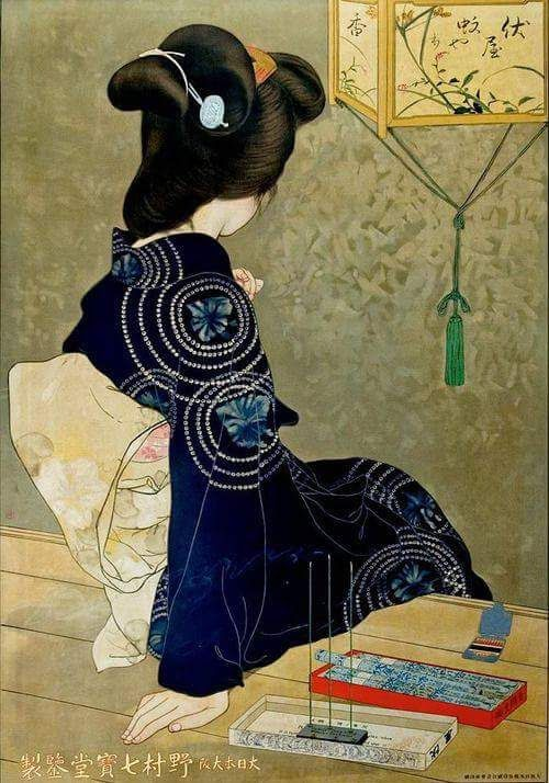 Incense advertising poster 1911 Artist: Tsunetomi Kitano