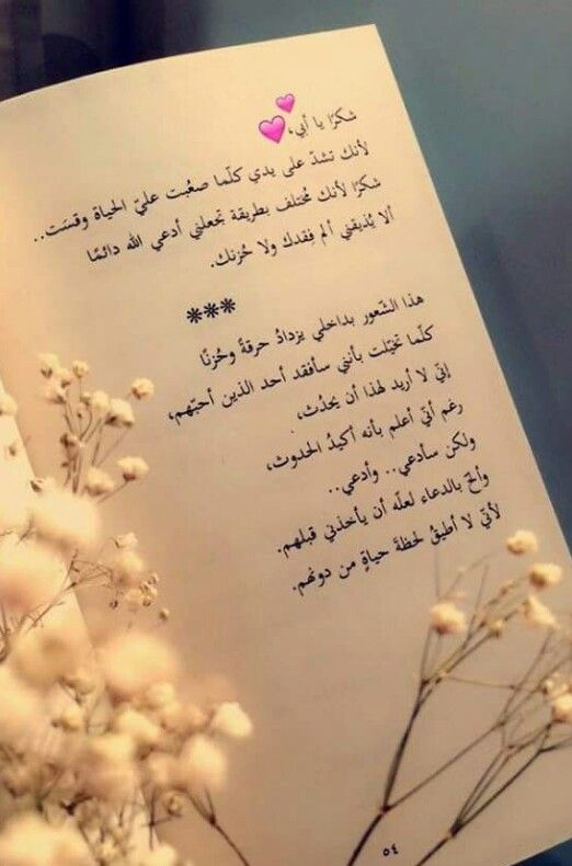 Pin By Zozy On اقتباسات Simple Love Quotes Dad Quotes Father Love Quotes
