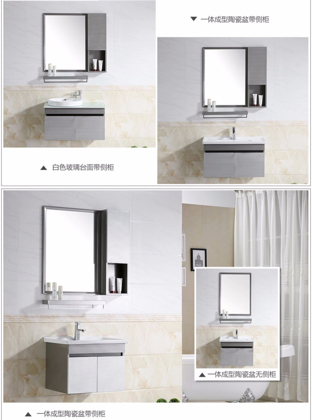 Combination stainless steel bathroom Cabinet vanity bathroom sinks ...