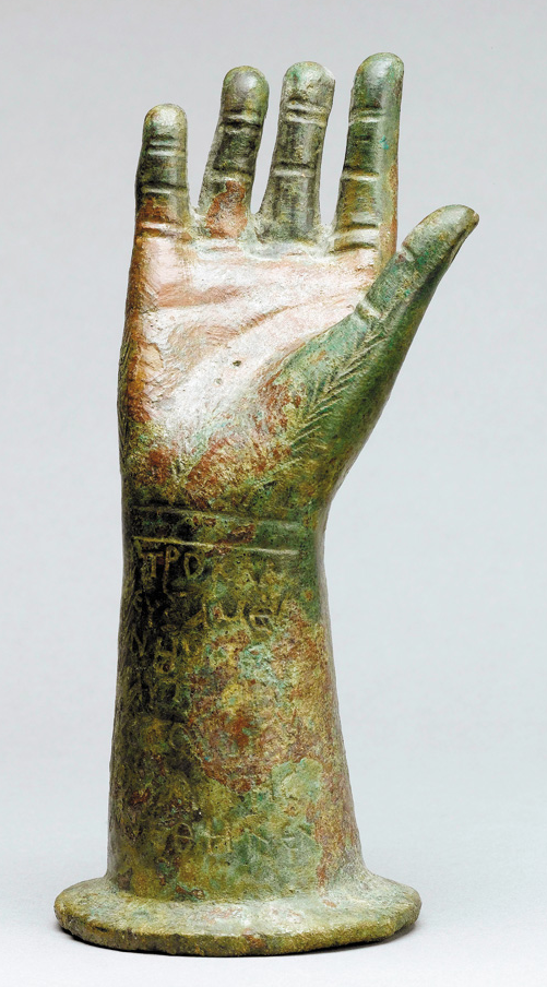 Worldwide The Bas Library Hand Sculpture Hand Illustration Show Of Hands