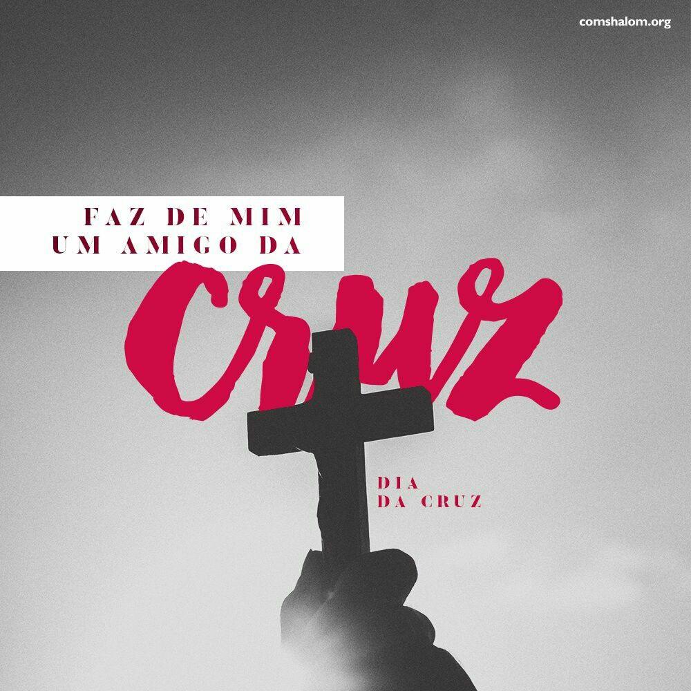Dia de exaltação da Santa Cruz