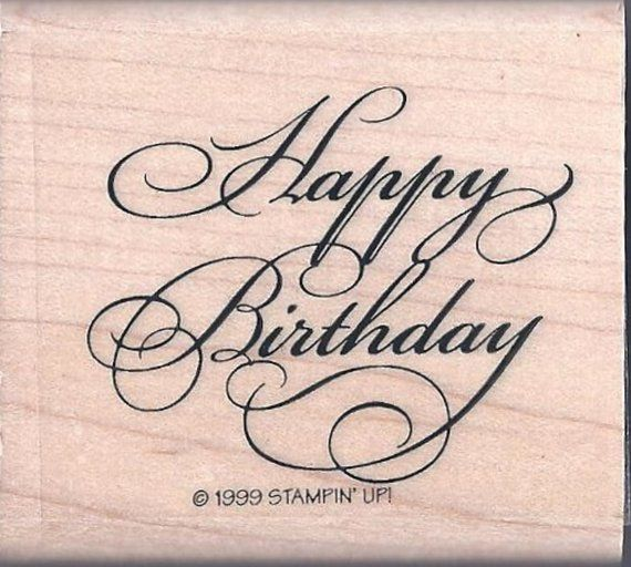 Happy Birthday Rubber Stamp Large Size 1.75 X 2 Inch