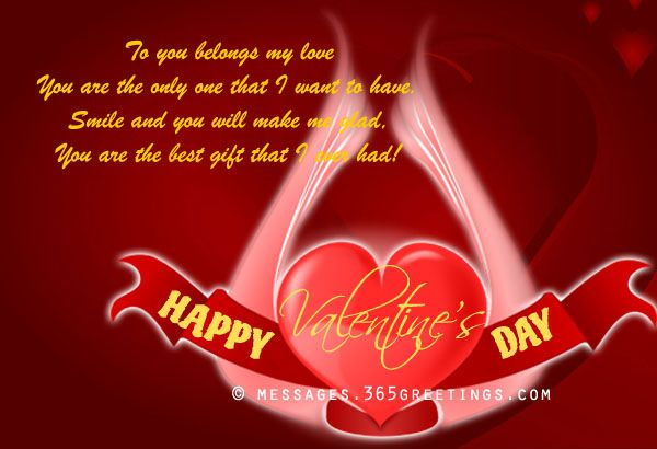 valentines day messages wishes and valentines day quotes - Valentines Day Greetings Quotes