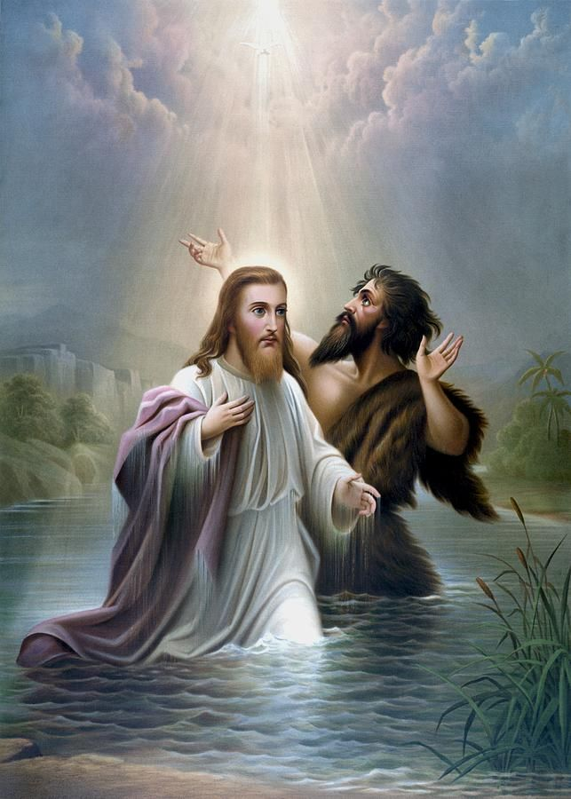 Bible Quotes About St John The Baptist: John The Baptist Baptizes Jesus Christ Painting