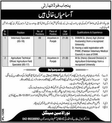 Punjab Food Authority PFA Jobs 2017 In Lahore For Specialists And - medical officer job description