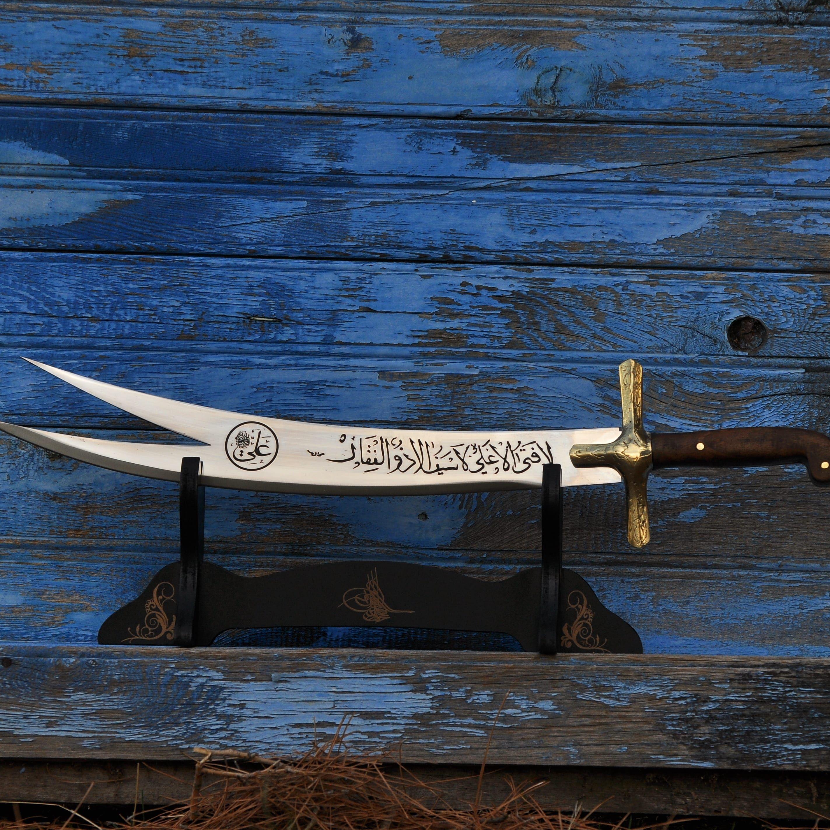 Zulfiqar Sword Sword Swords Medieval Types Of Swords