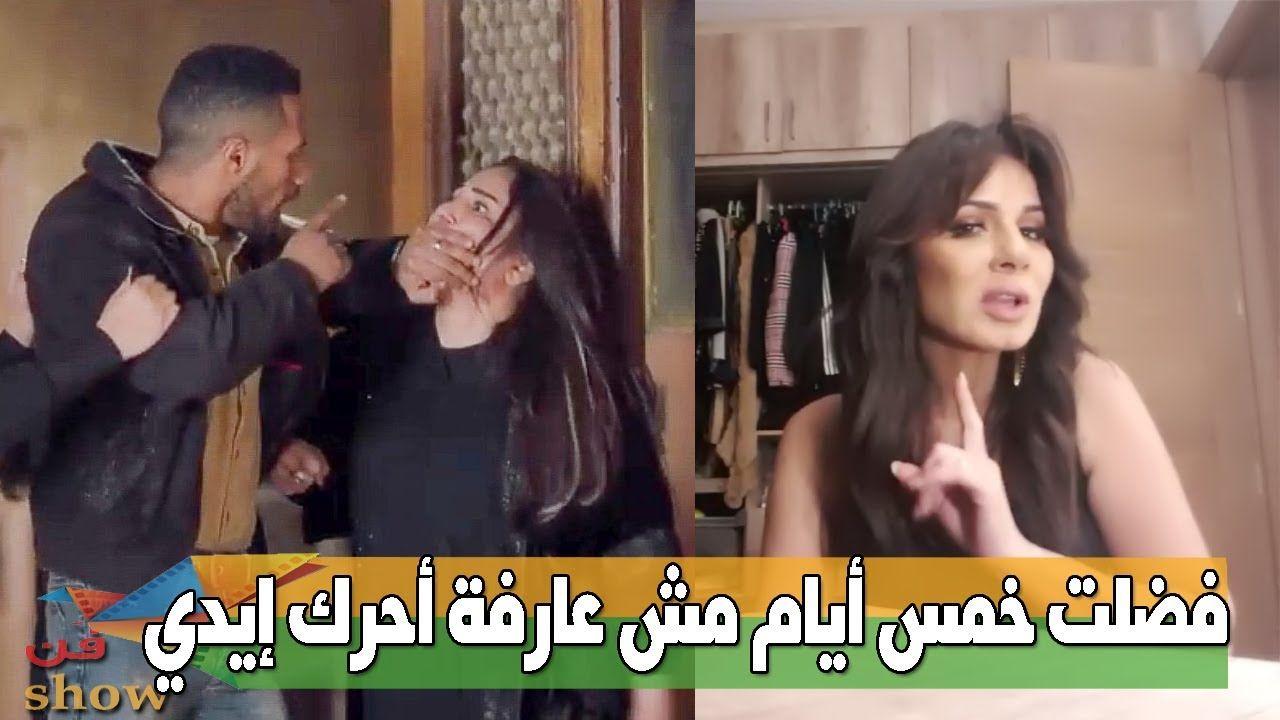 نجلاء بدر رحاب الجمل ضربتي علقة جامدة بجد ومكنتش عارفة أحرك إيدي Celebrities