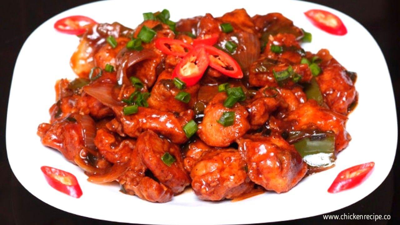 Chicken Chilly Recipe Chicken Recipes Butter Chicken Recipe Chicken Chili Recipe
