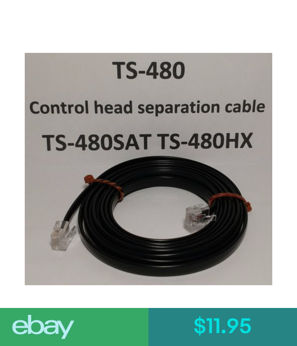 Separation Cable for Remote Head ~ 7 Feet   Kenwood TS-480 TS-480SAT TS-480HX