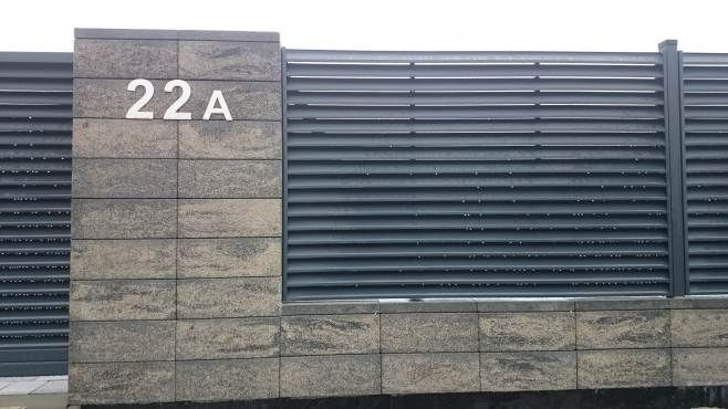Betonowe Lupane Bydgoszcz Ogrodzenia Pinterest Gates