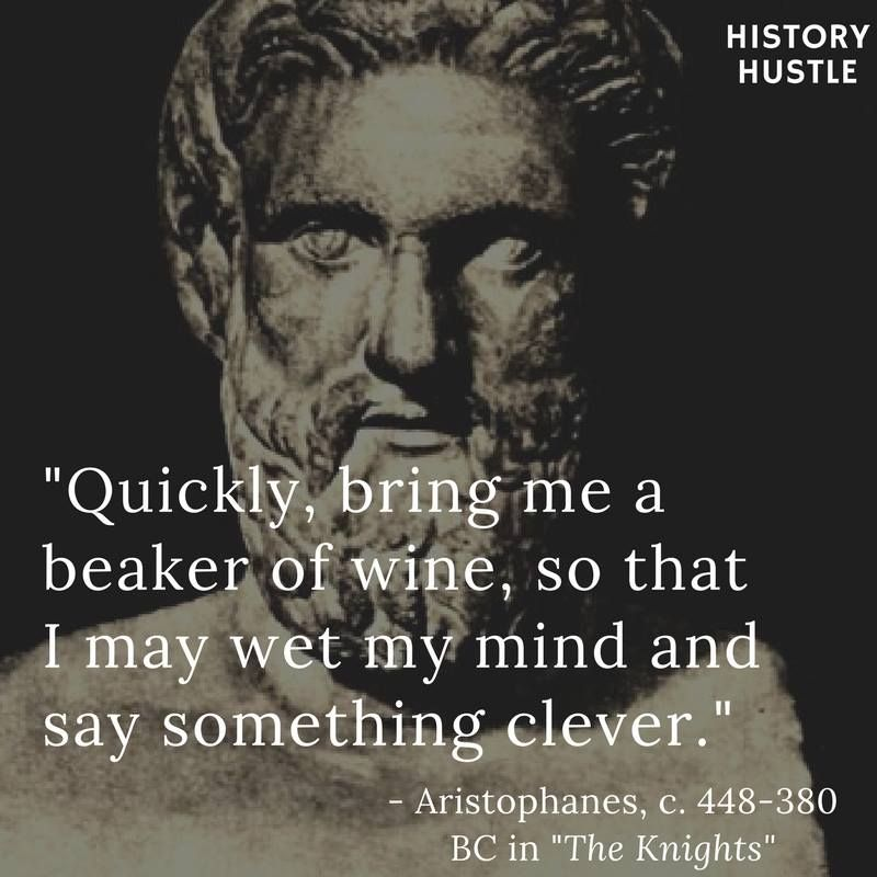 Greek Philosophers Quote Poster Project (With images