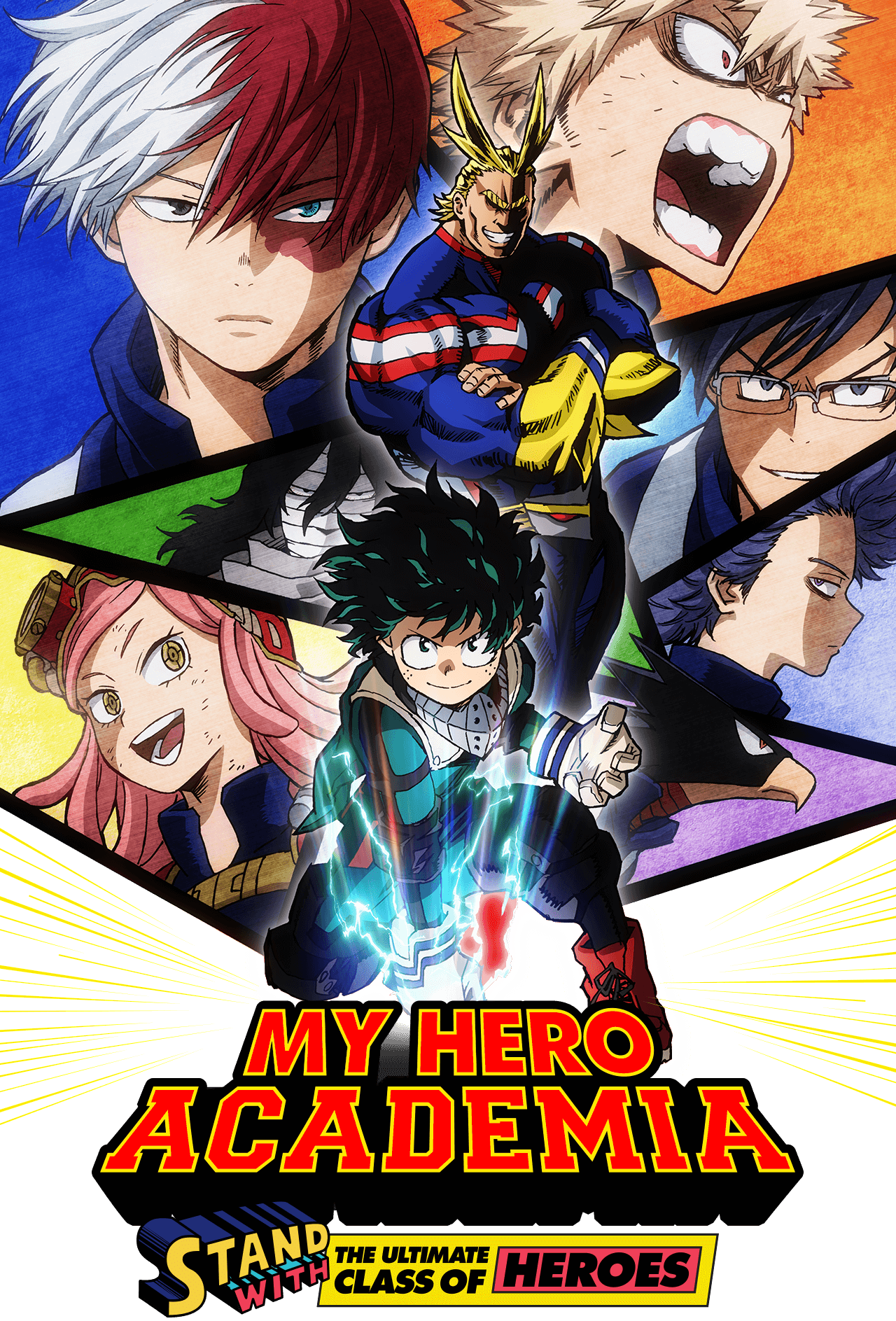Learn About My Hero Academia at Funimation | christian
