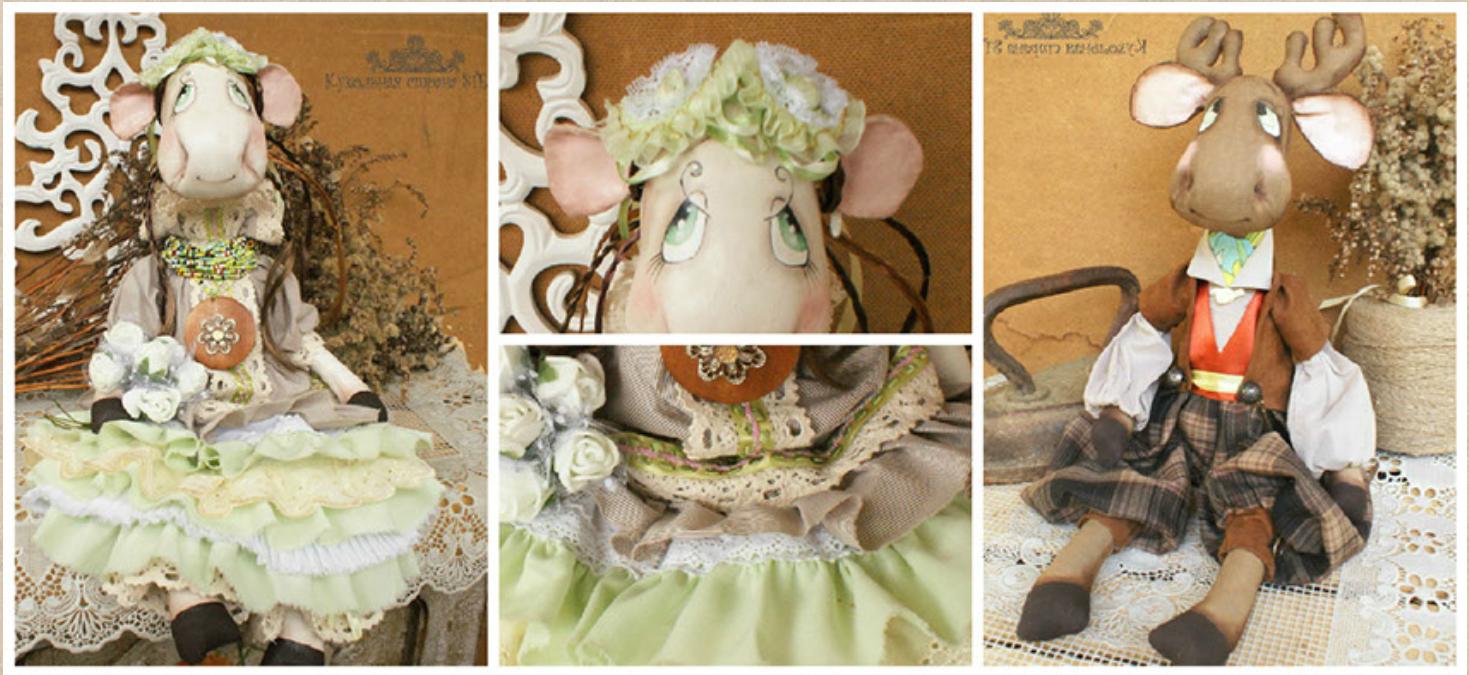 ДКИ - Анастасия Голенева « Дизайнерские куклы и игрушки своими руками »
