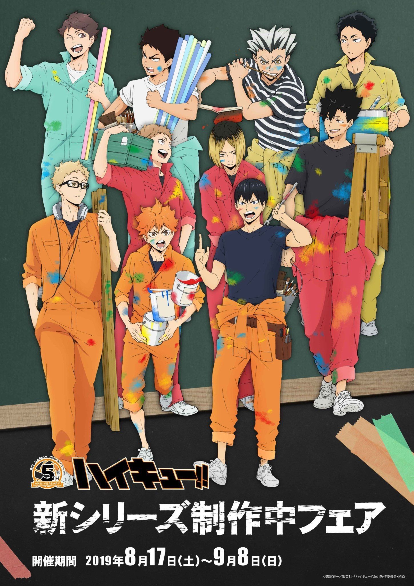 haikyuu season 4 visuals Haikyuu characters, Haikyuu