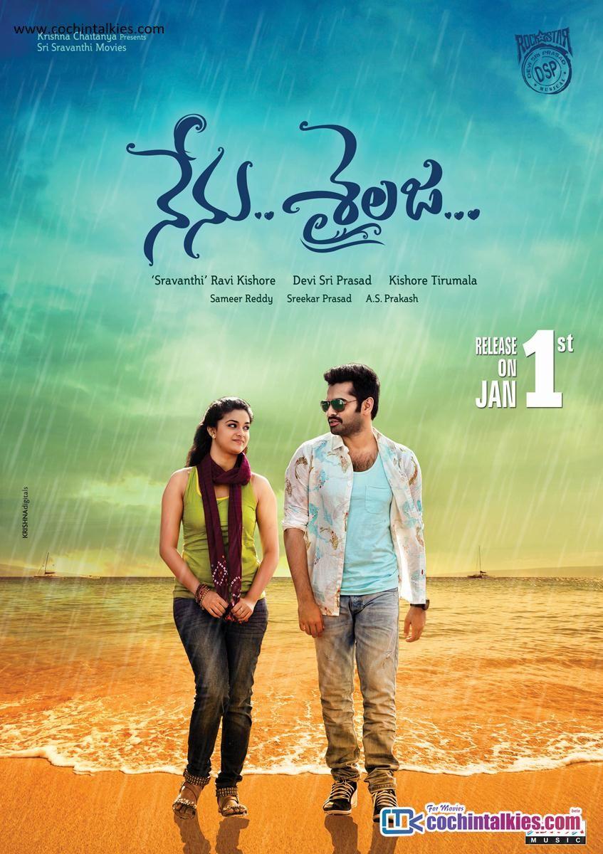 Nenu Sailaja 2016 Telugu Movies Online Telugu Movies Download Free Movies Online