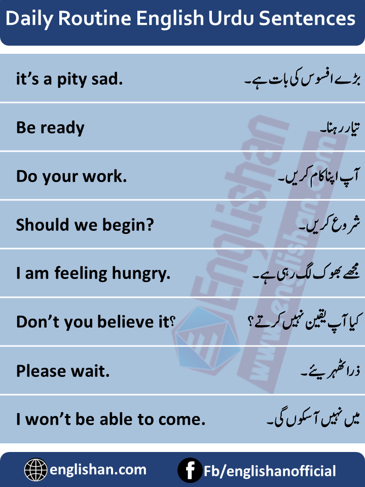 English Sentences Of Daily Use With Urdu   You Will Be