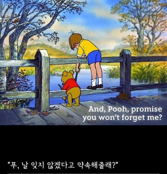 약속. 꾸욱.