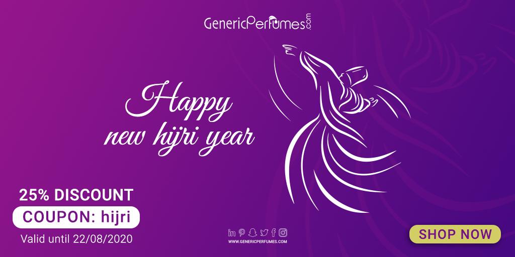 Happy new hijri year 💓 in 2020 Perfume oils, Niche