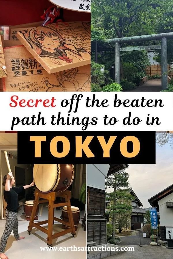 Secret off the beaten path things to do in Tokyo, Japan shared by an insider. Discover amazing unique activities in Tokyo to add to your Tokyo itinerary and to your Tokyo bucket list. Discover now these offbeat places to visit in Tokyo! #japan #tokyo #tokyothingstodo #earthsattractions #offthebeatenpath #asia #travel #traveldestinations #earthsattractions
