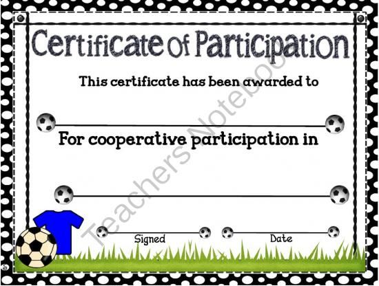 Sports Participation Certificateu2026Soccer from A Teacher in Paradise - best of printable soccer certificate