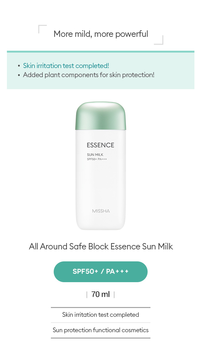 Missha All Around Safe Block Essence Sun Milk Spf50 Pa 70ml Skin Protection Essence Irritated Skin