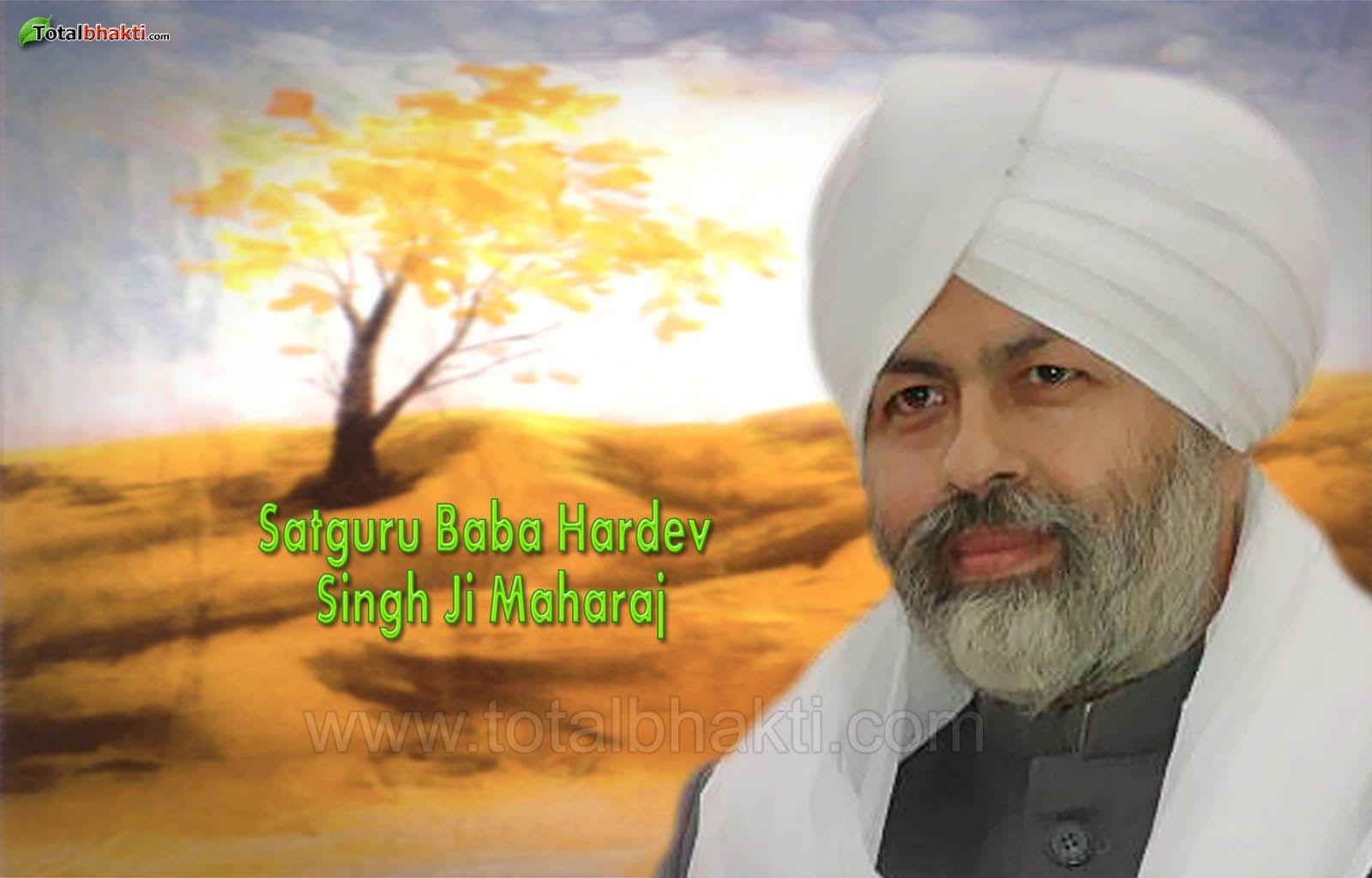 Hardev Singh Wallpaper Hindu Wallpaper Satguru Baba Hardev Singh
