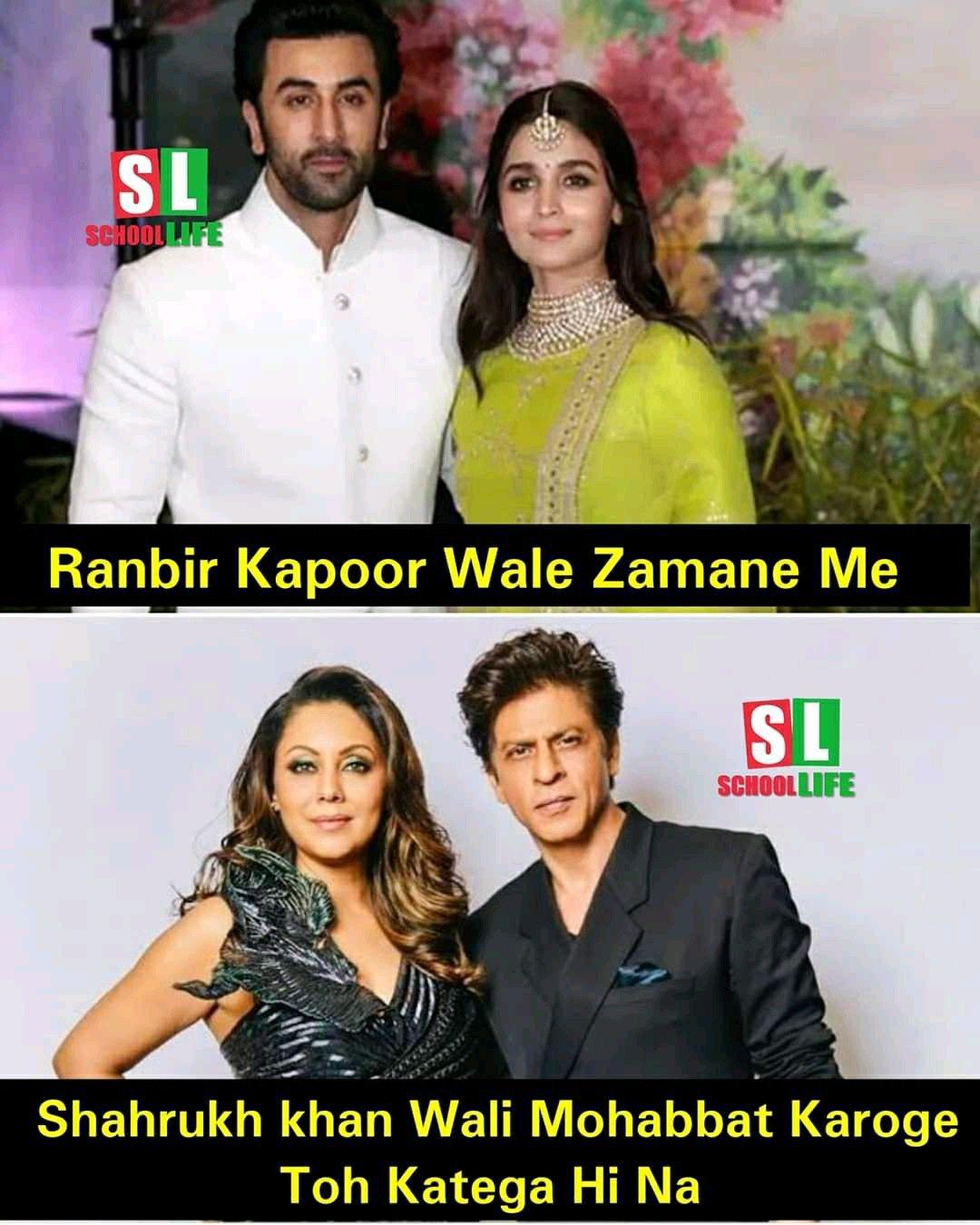 Pin By Juli On Memes Most Hilarious Memes Celebrity Memes Ranbir Kapoor