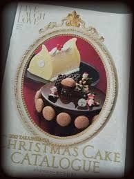 「クリスマス ケーキ カタログ」の画像検索結果
