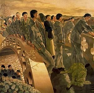 The Bridge   1920  Stanley Spencer  1891-1959
