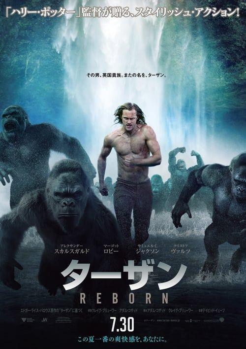 Hbsm Watch The Legend Of Tarzan Online The Legend Of Tarzan Full Movie The Legend Of Tarzan In Hd 1080p Watch Tarzan Pelicula Tarzan Peliculas Completas