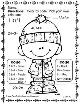 Winter Color By Number Division Multiplication, division
