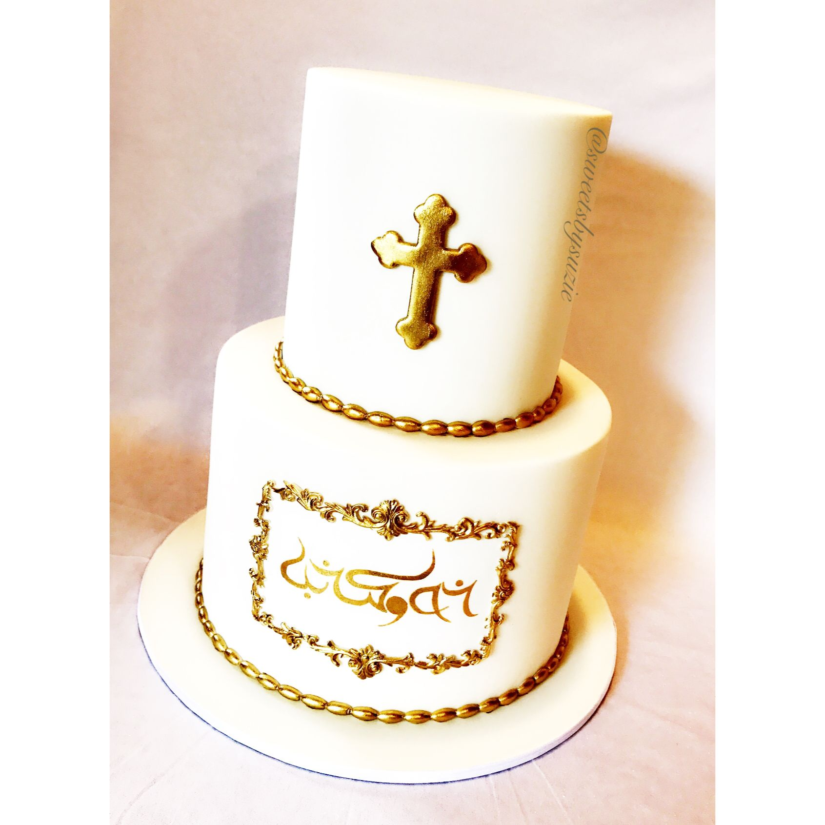 White & Gold Christening Cake made by SweetsBySuzie in Melbourne ...