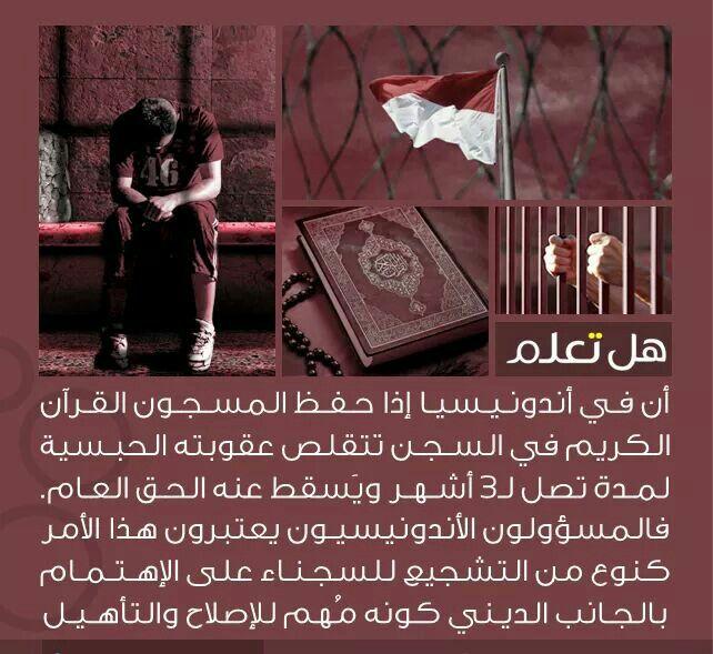 Pin By Afnan Alqasim On م ع ل وم ة Quotations Photo Ideas Girl Words