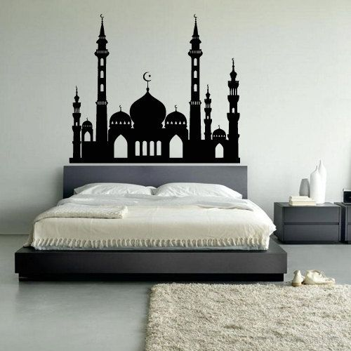 wall decal decor decals art arab persian islam skyline mosque palace castle bedroom design mural. Black Bedroom Furniture Sets. Home Design Ideas