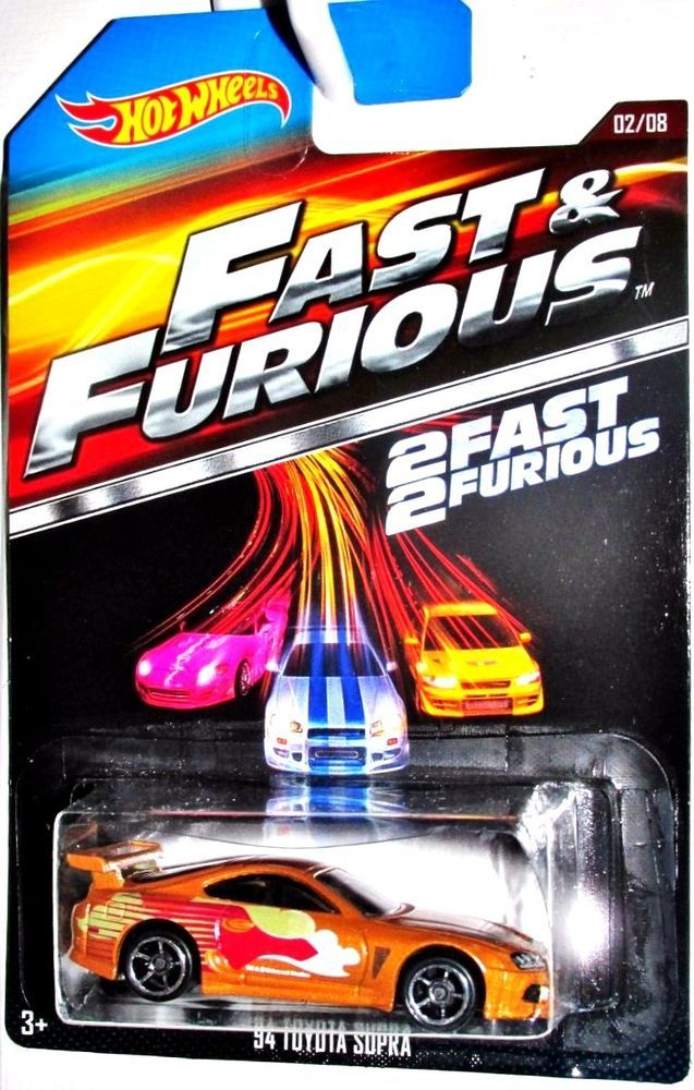 1994 TOYOTA SUPRA Hot Wheels 2 FAST 2 FURIOUS Movie Car #8/8 #