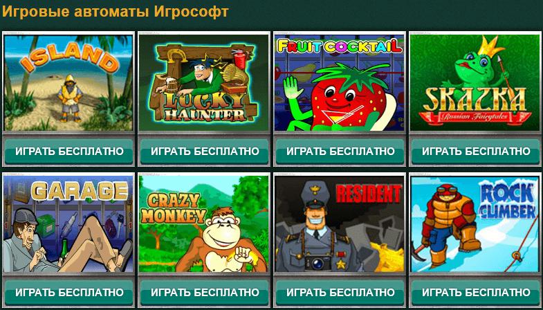 Онлайн казино в аренду