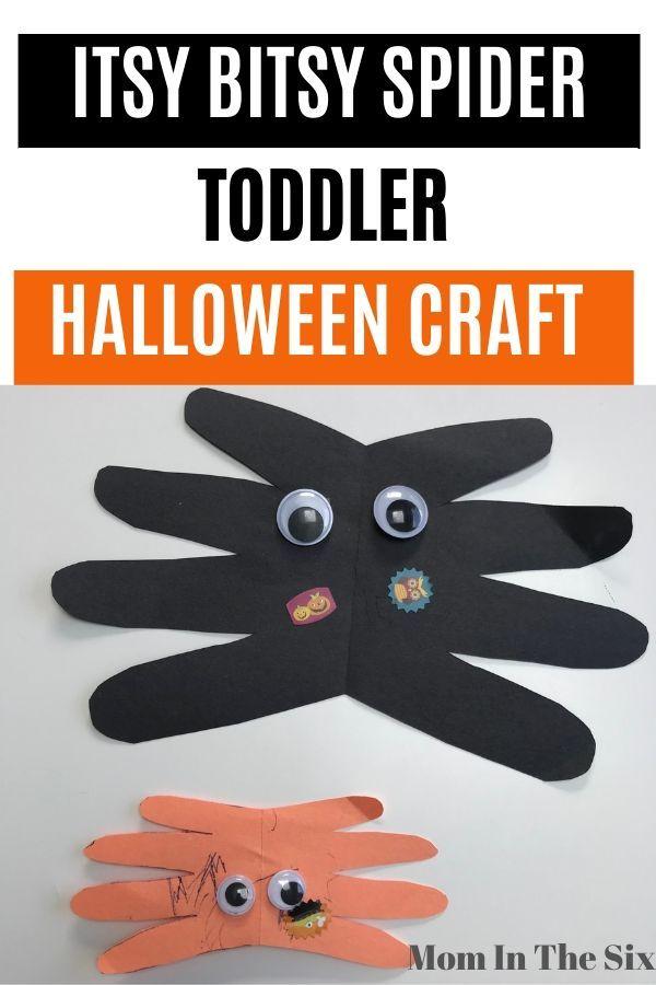 Easy Toddler Halloween Craft - Itsy Bitsy Spider #toddlerhalloween